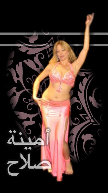 Amina, Belly Dancer